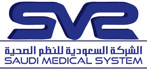 Saudi Medical System